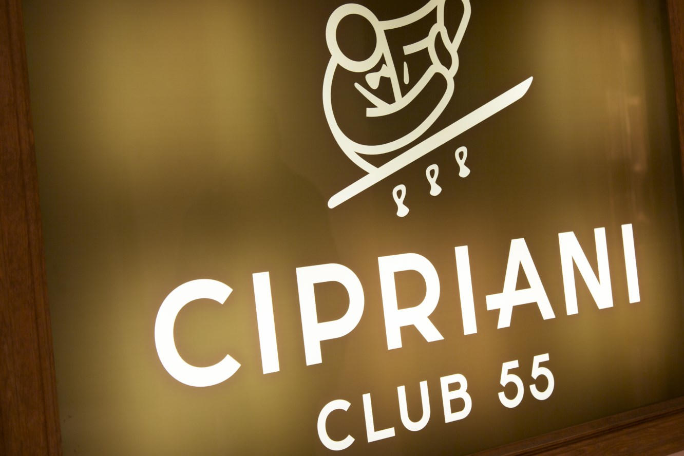 Cipriani Wall Street and Club 55